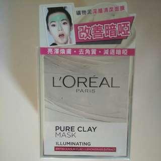 🈹包郵 Loreal pure clay mask 50g