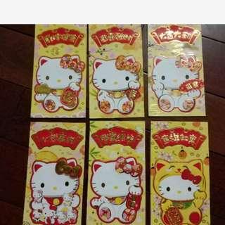 (1包20)Q12.kitty 長版紅包袋