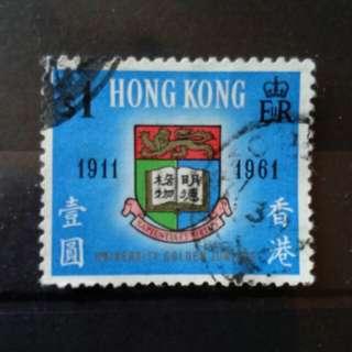 [lapyip1230] 香港 1961年 香港大學金禧 舊票全套 Set VFU