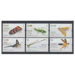 香港 2012年 「香港昆蟲 II」郵票