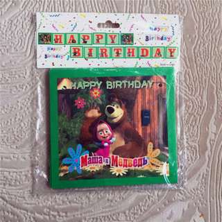 Masha and the Bear party supplies