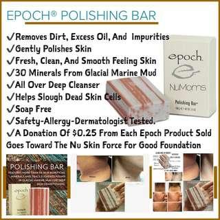 Epoch Polishing Bar