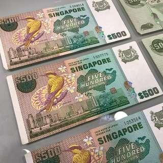 500 Singapore Dollar Note