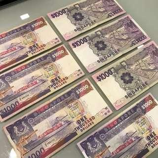 $1000 Singapore Dollar Notes