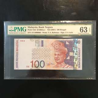 1 Million Serial Number! 2001 Malaysia 🇲🇾 RM100 Zeti Sign, AV 1000000 Fancy Number 1 Million PMG 63 EPQ 百万号