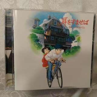 破底價 (售$79包平郵) 宮崎駿 夢幻街少女ost 日本初版cd