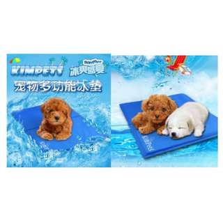 Pet Cooling Mat - washable and waterproof