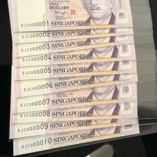 Low fancy serial 00001 - 000010 Singapore $2