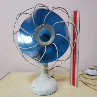 Vintage Fan of Mitsubishi