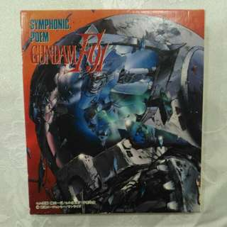 破底價 (售$69包平郵) Gundam F91 六交響組曲 日本初回版盒裝cd
