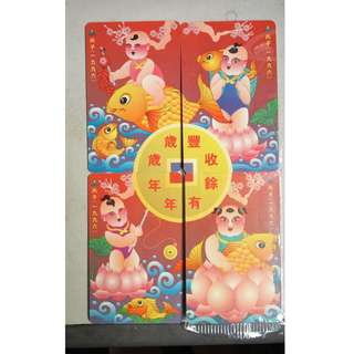 1996 CNY Phonecards