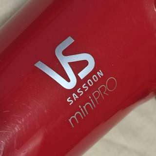 VS Sassoon miniPro Dryer and Curler