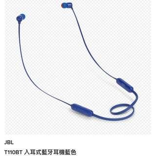 JBL 入耳式藍牙耳機(藍色)