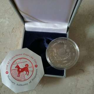 2006 Year of Dog $2 coin