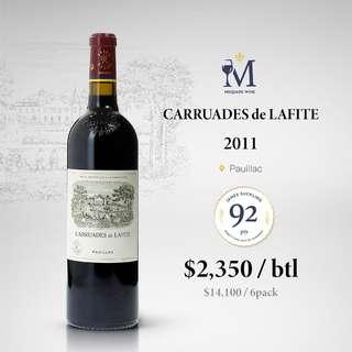 Carruades de Lafite 2011拉菲副牌