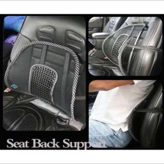 Car back rest