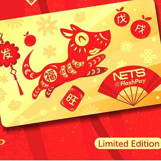 Ezlink Flash Pay (CNY Limited Edition) - 1 pair