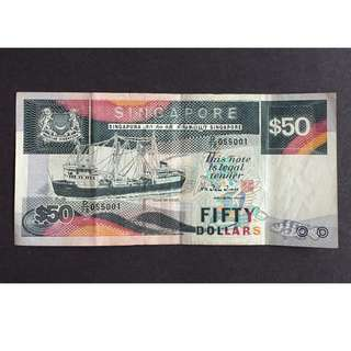 Singapore Ship Series $50 Banknote 055001