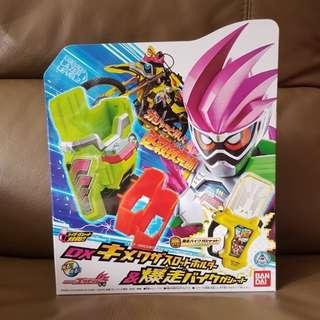 Kamen Masked Rider Ex-Aid - DX Kimewaza Slot Holder & Bakusou Bike Gashat