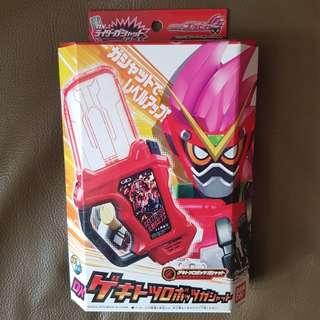 Kamen Masked Rider Ex-Aid - DX Gekitosu Robots Gashat