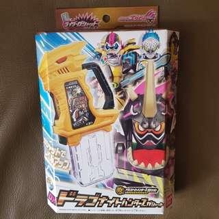 Kamen Masked Rider Ex-Aid - DX Dragoknight Hunter Z Gashat