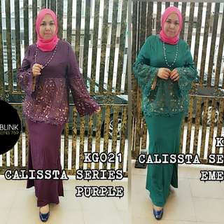 CALISSTA LACE SERIES