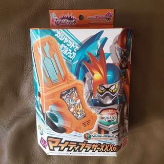 Kamen Masked Rider Ex-Aid - DX Mighty Brothers Double XX Gashat