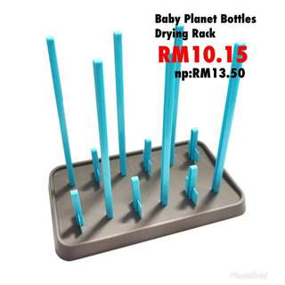 Baby Planet Bottles Drying Rack