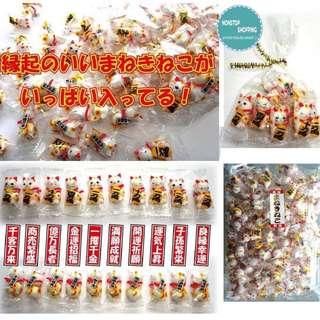 日本製招財貓朱古力 一包500g(大約140-150粒)