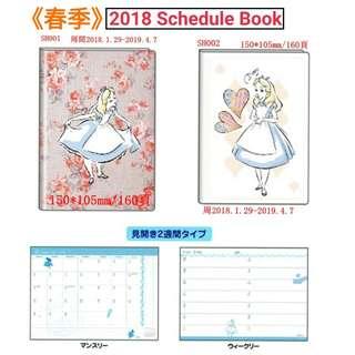 (訂購) [春季日版] 2018 Schedule Book - Disney 迪士尼 Alice 愛麗絲