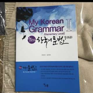 My Korean Grammar Book