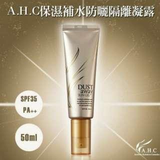 韓國AHC保濕補水防曬隔離凝露 容量:50ML