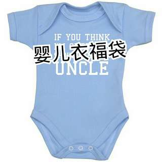 [Free shipping] BABY CLOTHES LUCKY BAG 婴儿衣福袋