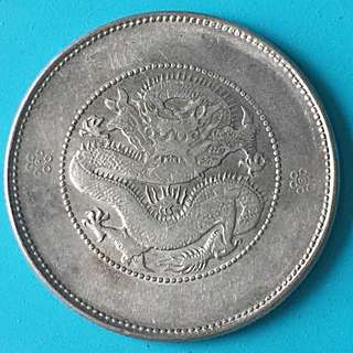 China Empire Kwanghsu Yunnan Silver Coin 3 Mace 6 candereen Year 1911-1949 sale30%