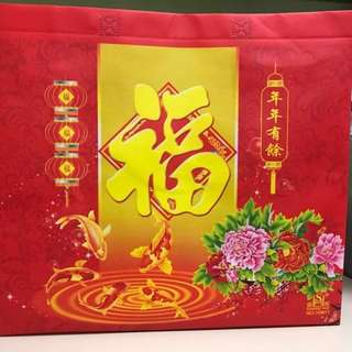 CNY RECYCLE BAG