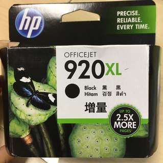 HP 920XL Black Original Ink Cartridge