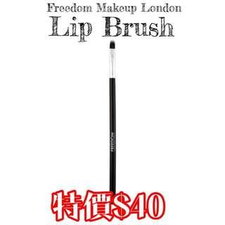 (Pre-order預訂)Makeup Revolution Freedom Makeup London Lip Brush 唇掃