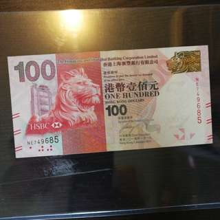𣾀丰百圓紙幣(趣味亂蛇号NE749685)