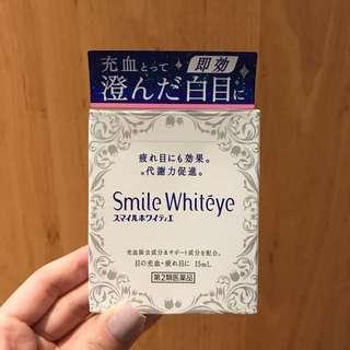Smile Whiteye