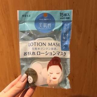 Lotion Mask