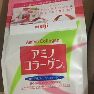 Brand New Meiji Collagen