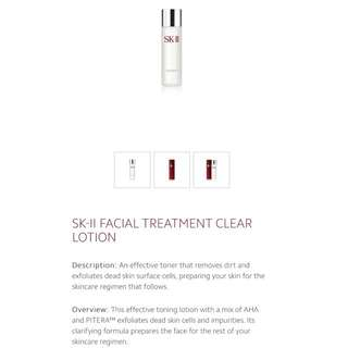 Sk2 Facial Treatment Clear Lotion