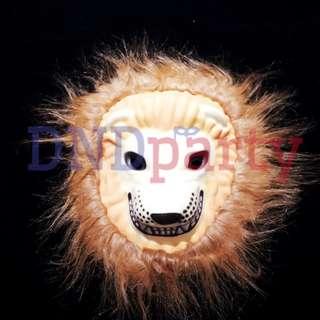 Lion w/Fur Mask