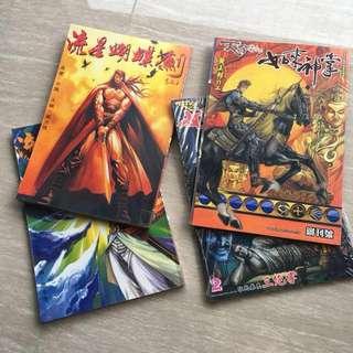 Comics Wu Xia Rulai Shengzhang 如来神掌 and 流星蝴蝶剑