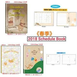 (訂購) [春季日版] 2018 Schedule Book - Disney 迪士尼 Winnie The Pooh 小熊維尼