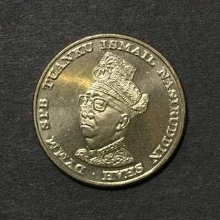 Malaysia 1969 1 ringgit