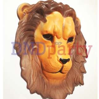 Lion Foam Mask
