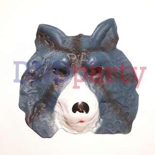 Wolf Foam Mask
