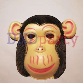 Monkey Foam Mask