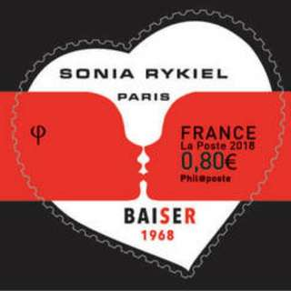 La Poste x Sonia Rykiel - Heart Stamp 20g gummed
